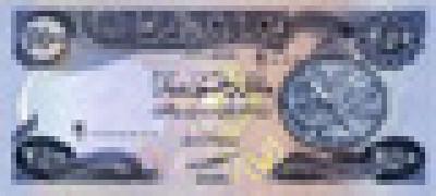 250 Iraqi Dinar Note Close