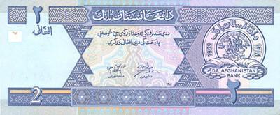 2 Afghan Afghani Note