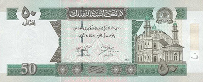 50 Afghan Afghani Note