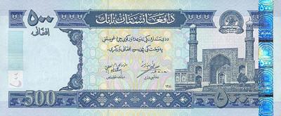 500 Afghan Afghani Note Close