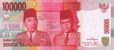 100 000 Indonesian Rupiah Note
