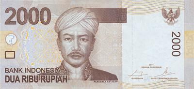 2 000 Indonesian Rupiah Note Close