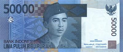 50 000 Indonesian Rupiah Note