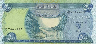 500 Iraqi Dinar Note Close