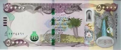 50 000 Iraqi Dinar Note Close