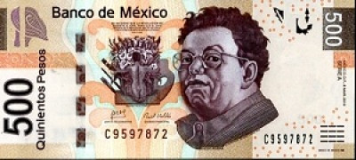 500 Mexican Peso Note