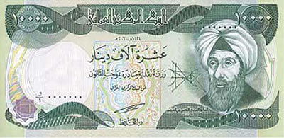 10 000 Iraqi Dinar Note Close