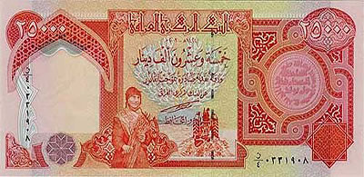 25 000 Iraqi Dinar Note Close