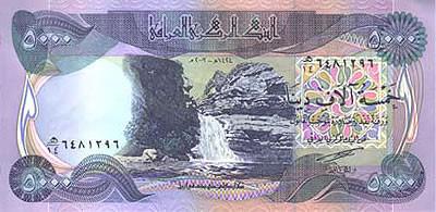 5 000 Iraqi Dinar Note