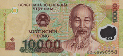 10 000 Vietnamese Dong Note Close