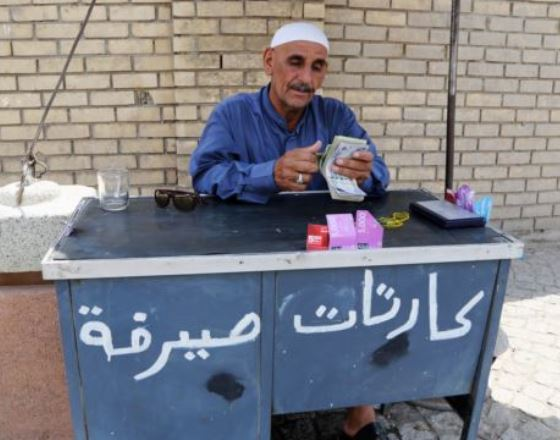 IS Introduces Gold Currency in Iraqi, Syrian Areas It Controls
