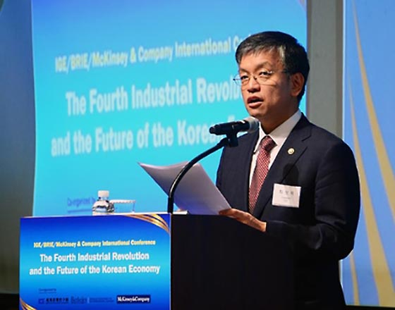 S. Korea to Invest 1.6 tln Won Into 4th Industrial Revolution