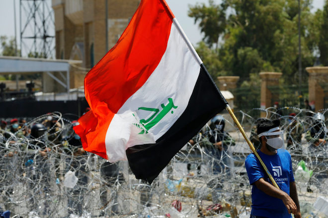 An Iraqi official on why the country's government needs 'radical measures'