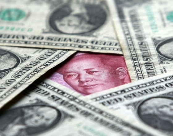 IMF to Recognize Yuan as Reserve Currency Despite Concerns