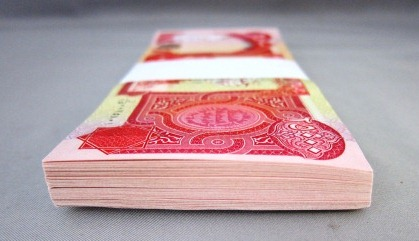 Uncirculated Iraqi Dinar notes