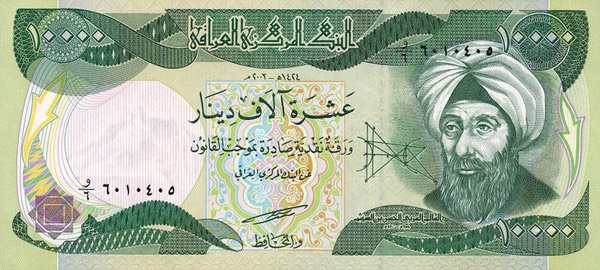 10 000 Iraqi Dinar Bank Note