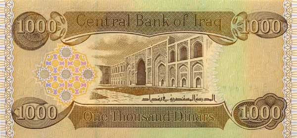 IQD 1k Bank Note - Back