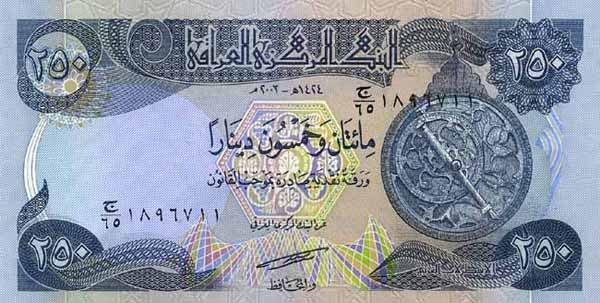 IQD 250 Banknote - Front