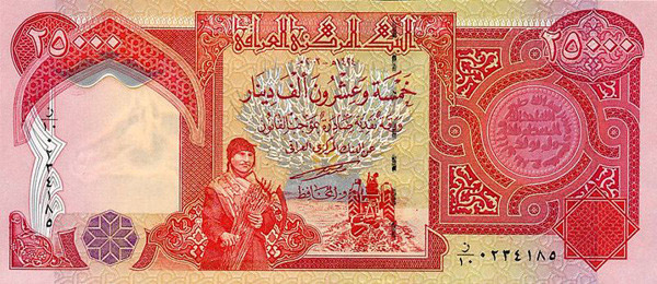 IQD 25K Banknote - Front