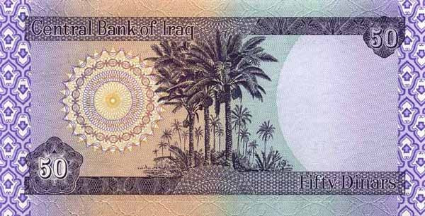 IQD 50 Bank Note - Front
