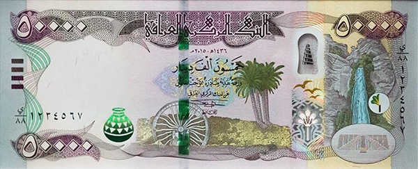 IQD 50k Bank Note - Front