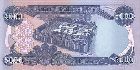 IQD 5K Bank Note - Back