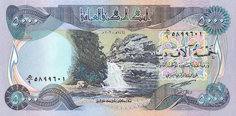 IQD 5k Bank Note - Front